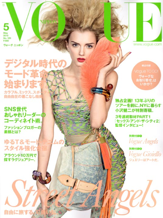 Inez van Lamsweerde and Vinoodh Matadin picture of Lily Donaldson on the cover of May 2010 Vogue Nippon japan