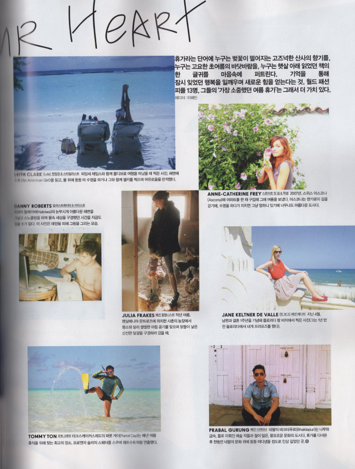 his is a picture of Leith Clark, Anne-Catherine Frey, Danny Roberts, Julia Frakes, Jane Keltner De Valle, Tommy Ton, and Prabal Gurung in Vogue Girl Korea July 2011