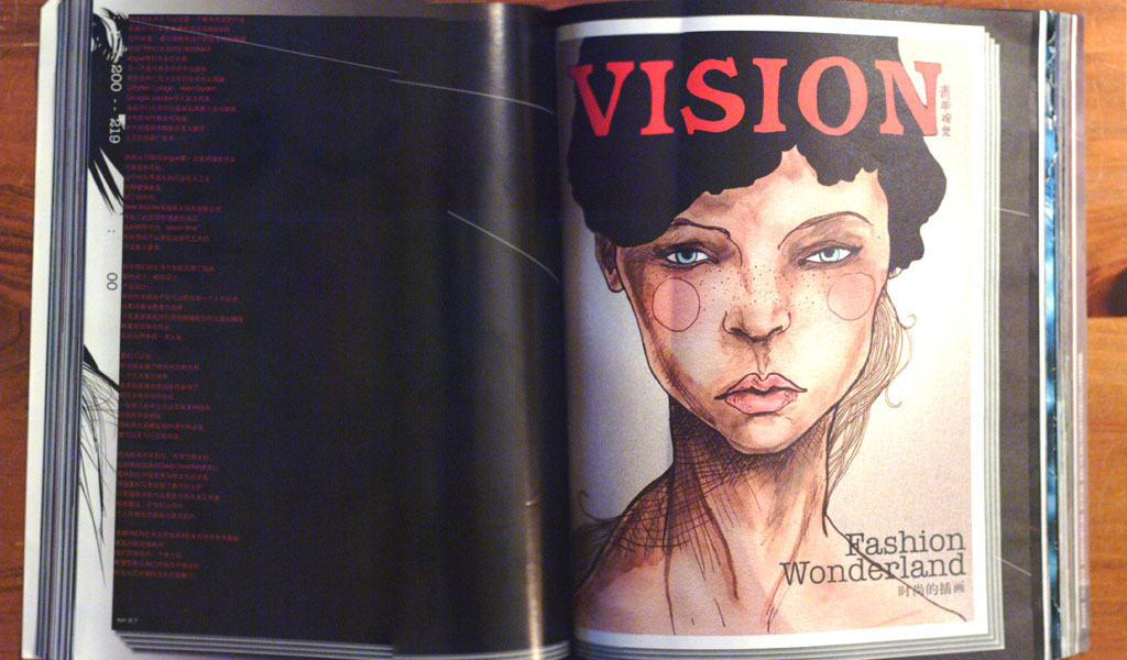 This page is Danny Roberts Cover of the Vision Art Section in the November 2008 issue of Vision Magazine china