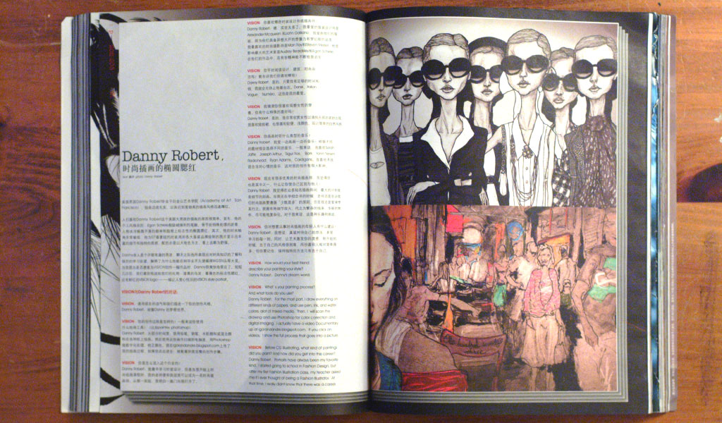 This picture is a photo of the first and second page of Danny Roberts Interview with Vision Magazine china, out of there November 2008 issue